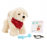 Georgie Interactive 12-inch Electronic Puppy - Ivory